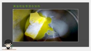 黄油和盐等混合加热