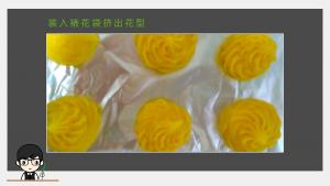 装入裱花袋挤出花型